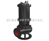 QW系列无堵塞移动式潜水排污泵,污泥泵,不锈钢潜水泵,污水泵