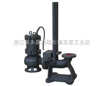 威王生产厂家WQ系列无堵塞固定式潜水排污泵