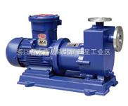 ZCQ型自吸磁力泵|不锈钢自吸式磁力泵生产厂家,价格,结构图