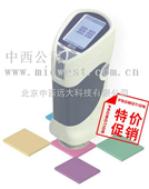 便携式色差计/ 型号:CN61M/SPEC-516库号:M174516