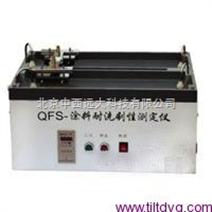 五位半直流数字电压表(多量程)国产 型号:SH34-WWBPZ150库号:M312310