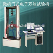 管道压力试验机,管道万能试验机,万能充检测设备