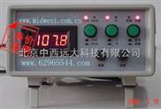 便携式四探针电阻率测试仪(测ITO导电箔膜的方块电阻!)