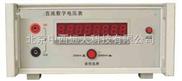 直流数字电压表 型号:WLC6-ZYB-1A/库号:M368045