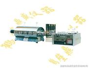 供应山东广州新疆广西快速自动测氢仪供应测氢仪,快速测氢仪,鹤壁专业生产厂家