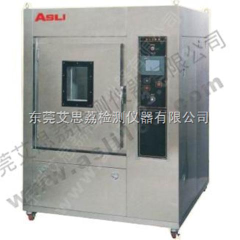 东莞快速温度变化试验机|试验箱