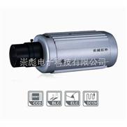 C-601H zui新高清晰CCD攝像機