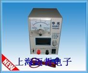 HUAKO1502AD手机维修直流稳压电源HUAKO1502AD