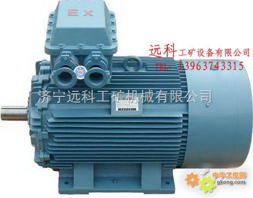 BHG1-400/62矿用隔爆型高压电缆接线盒