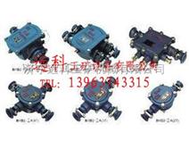 BHD2-400/1140矿用隔爆型低压电缆接线盒
