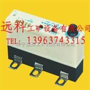 电机综合保护器