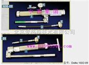 型号:BHR2-Delta1699-09-手动高压阀门注脂枪(美国)