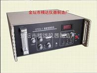 CG-1冷原子吸收测汞仪\智能测汞仪