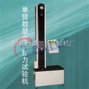 薄膜拉力检测仪、凯恩编织袋拉力检测仪、电子塑胶拉力试验机