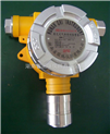 GRI-9105-E-实用型固定式气体变送报警器