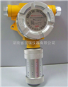 GRI-9105-R-实用型固定式红外气体变送报警器