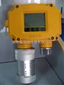 实用型固定式红外气体检测报警器