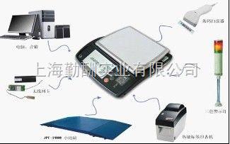 江苏高精度智能称,浙江打印型台秤,上海FBI智能秤价格