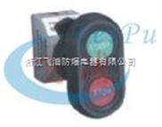 板后型、板后电缆型、防爆防腐按钮(开关)、信号灯元件