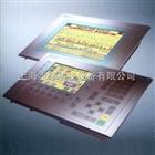 西门子MP370触摸屏代理杭州维修触摸不灵