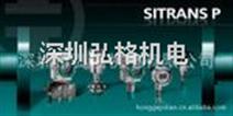 西门子:压力变送器