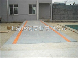 SCS汽车磅秤,10吨汽车磅秤,上海20吨汽车地磅厂家