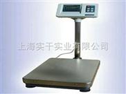 TCS-(冀)300kg计重电子台称,500公斤计重台秤