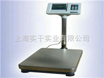(冀)300kg计重电子台称,500公斤计重台秤