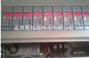 固定式可燃气体检测仪/1主机+6个传感器(甲苯,甲烷, 氨气, 氯气 , 一氧化碳 ,硫化氢,二氧化