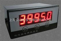 传感器专用压力数显表