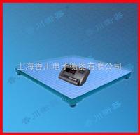 DCS-XC-A  DCS-XC-B打造中国市场(1吨标准小地磅、5吨标准电子磅秤)赢得世界客户