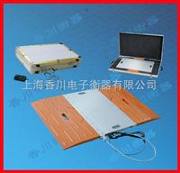 """SCS-XC-D*技术""""10吨便携式汽车衡、200吨便携式地磅""""源自香川"""