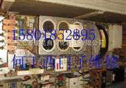 西门子6SE7032变频器维修