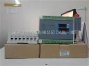 zui新推出Mini32MR-4TK-2DA PLC