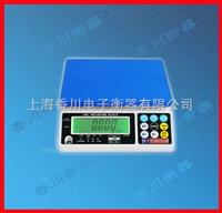 ACS-XC-A电子桌秤,可连接电脑,连接打印机,连接报警装置,不锈钢防水桌秤等高端产品。