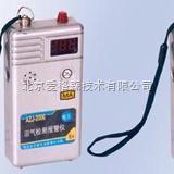 甲烷检测报警仪(煤安证防爆证) 型号:SDR4-AZJ-2000