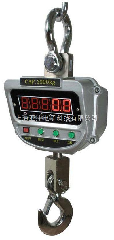 OCS-XZ大吨位吊秤直视式吊钩秤