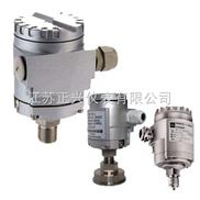DBS133陶瓷电容压力变送器