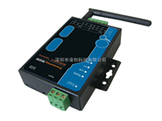 NwDevice串口转GPRS外置式高性能无线串口服务器
