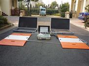 便携式轴重秤,便携式检测仪,便携式车辆检测仪