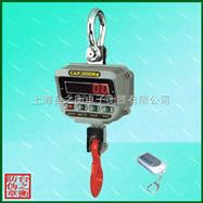 OCS-XC-A直视电子行车秤