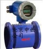 分体式电磁流量计 型号:ZX7M-DN125-103-1.6-0000-COA-0.5%