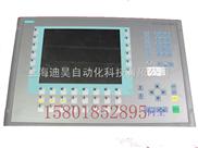 西门子控制面板MP270维修
