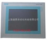 维修西门子TP270触摸屏