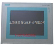 西门子TP270控制面板白屏维修