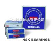 湛江NSK轴承代理商/ NSK轴承经销商,耐高温轴承