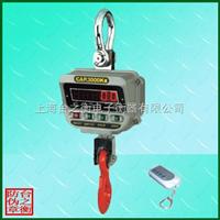 OCS-XC-AAE直显式行车电子秤