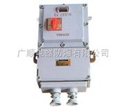 BQD59 防爆电磁起动器