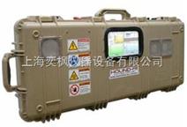 Hound便携式多组分气体分析仪 UV-DOAS