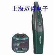 深圳华谊MS5902断路开关探测仪MS-5902